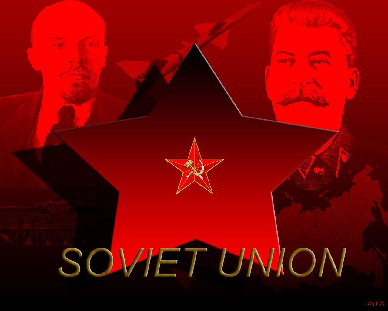 советские обои